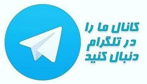 بخش مدیریت وب سایت دانشگاه میزان